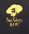Pintura para acuarelas Paul Rubens